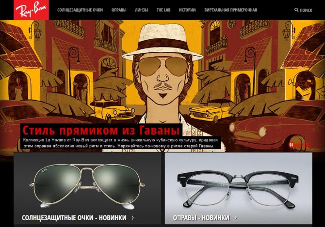 """Фото:""""Ray ban интернет магазин официальный сайт"""""""