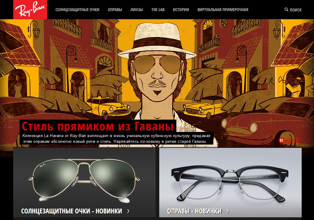 Ray ban интернет магазин официальный сайт 317d86c53bcdd